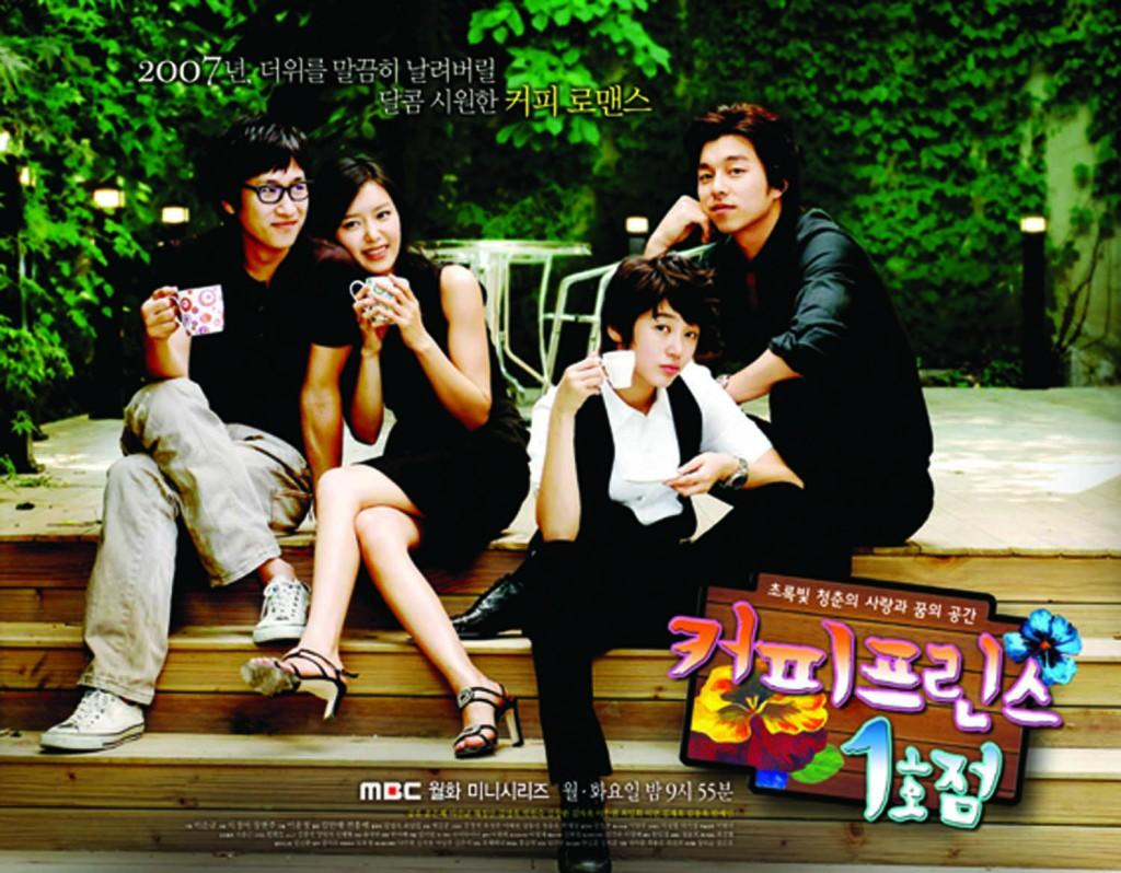 """Korean dramas like """"First Shop of the Coffee Prince"""" make for a more worthwhile viewing experience than the average American soap. (Courtesy of Lee Jung Ah Production)"""