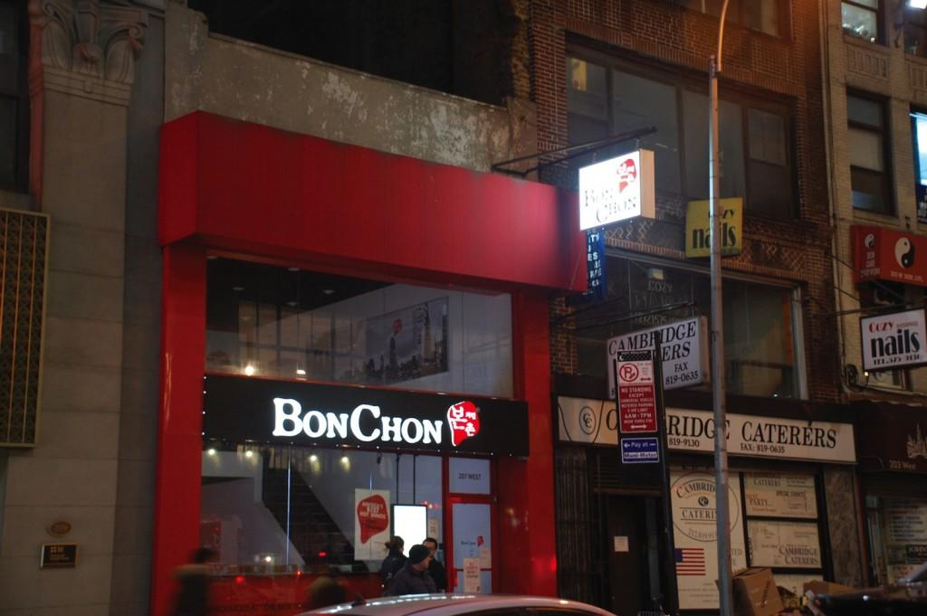 Bonchon looks to impress its customers with its Korean fried chicken dishes. (Darryl Yu/The Observer)