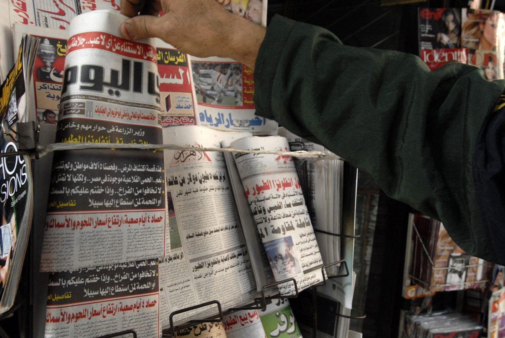 The Press Crackdown in Egypt Hurts Everyone