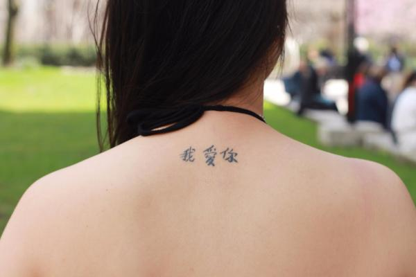 FCLC+Students+share+the+stories+of+their+tattoos.