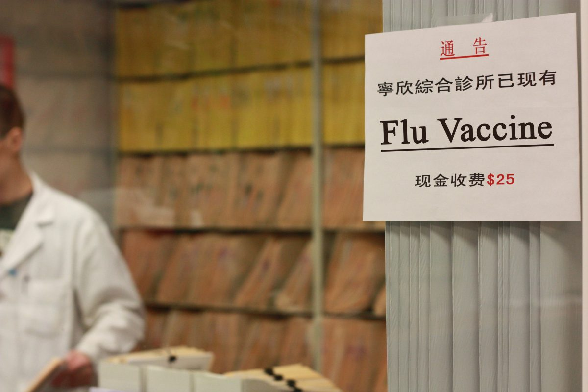 Students can visit health services or a local clinic for the flu vaccine. (SHIRLEY HON/THE OBSERVER)