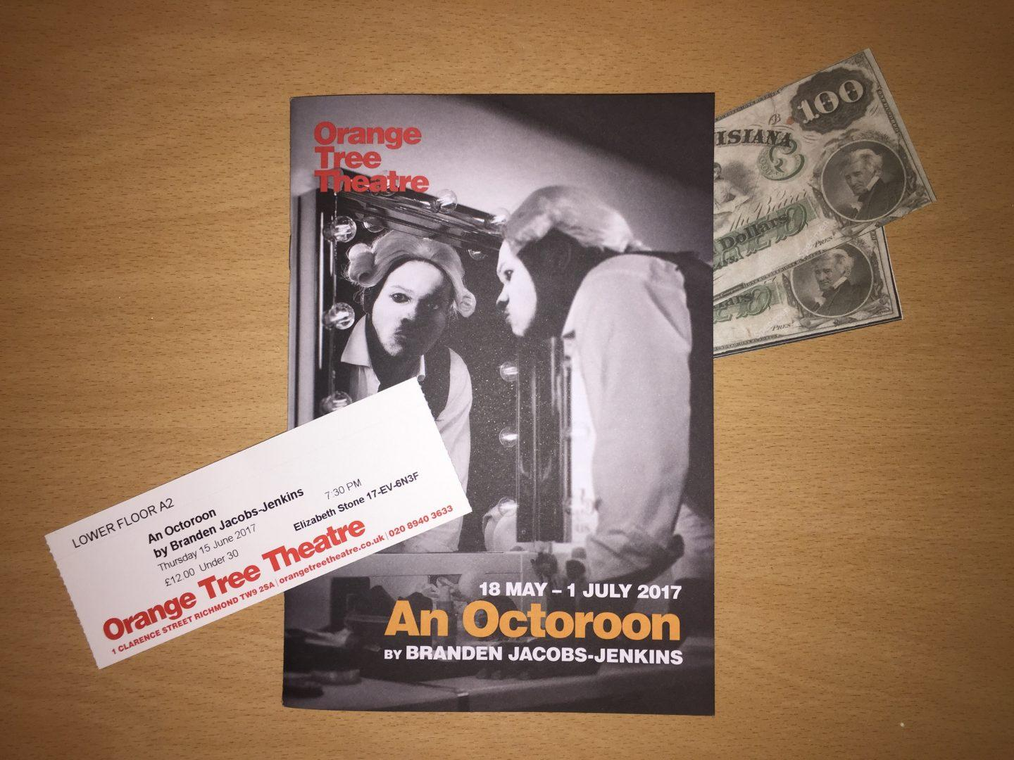 Professor Elizabeth Stone's travel writing course attended a performance of An Octoroon on June 15.  (IZZI DUPREY/THE OBSERVER)