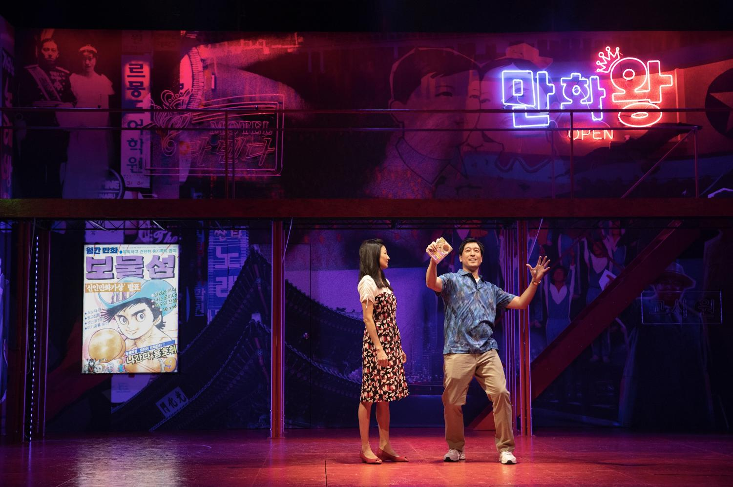 "Michelle Krusiec and Peter Kim in the New York premiere of ""Wild Goose Dreams,"" written by Hansol Jung and directed by Leigh Silverman, running at The Public Theater."