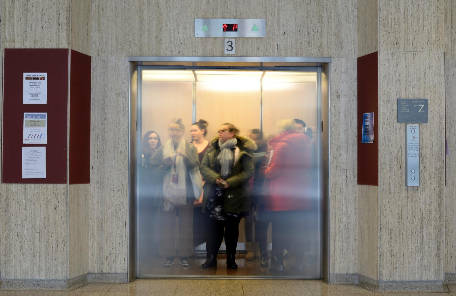 This elevator phenomenon is only known to occur in McMahon Hall.