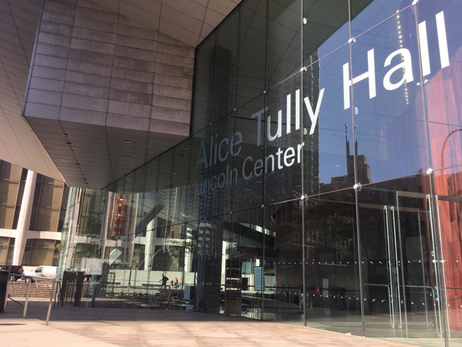 Alice Tully Hall in Lincoln Center is one of the venues that will play host to screenings at this year's film festival.