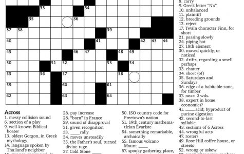 Crossword Issue 12: Holey Spirit