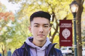 headshot of Austin Tong