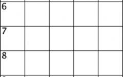 blank crossword grid for the not an alpaca crossword