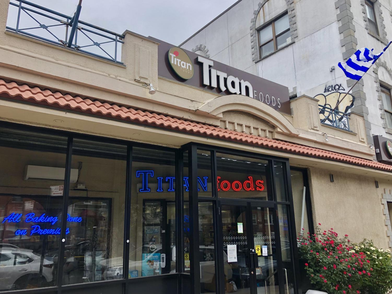 Titan Foods in Astoria, a Greek grocery store