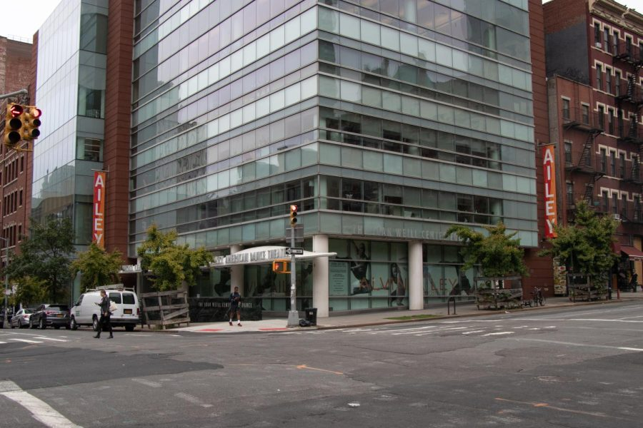 the ailey school outside of the building on 57th street